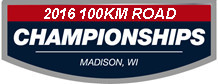 Logo: Mad City 100K USA 100 km Championships